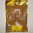 Picture of Ground Suya BBQ Spice 70g