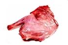 Picture of Goat Shoulder