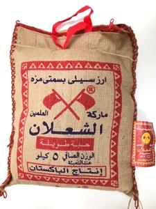 Picture of Shalaan Basmati Rice Golden Sella 5kg