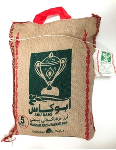 Picture of Abu Kass Basmati Rice Golden Sella 5kg