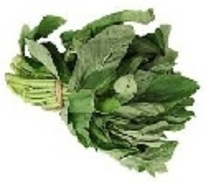 Picture of Frozen Whole Fresh Green (Calaloo/Tete)
